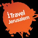 אירועי חנוכה 2018 בירושלים