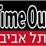 מסיבות סילבסטר 2019: הבילויים הכי שווים בתל אביב