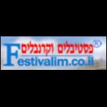 אירועי פורים ברחבי הארץ פסטיבלים וקרנבלים